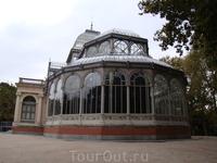 Мадрид. Парк Ретиро. Стеклянный дворец