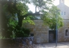 Фасад Церкви Чуда Умножения хлебов и рыб