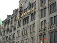 музей восковых фигур мадам Тюссо, Амстердам