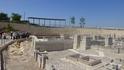 Интересное место - Музей Израиля - на следующий день путешествия в комплексе под названием .  музейный комплекс в Иерусалиме, на холме в Гиват Рам, недалеко ...