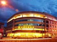 Фото отеля Tibet Minzu Hotel Lhasa