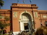 Главный вход в Каирский музей