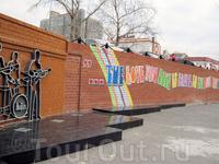 Памятник The Beatles