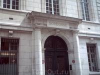 Вход в Сорбонну