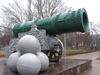 Фотография Донецкая копия Царь-пушки