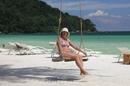 Любимая жена, пляж Бай Сао.