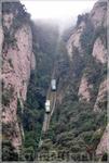 В 1892 году там был построен фуникулер от местечка Monistrol de Montserrat до монастыря. Впоследствии он был заменен канатной дорогой, но старый фуникулер ...
