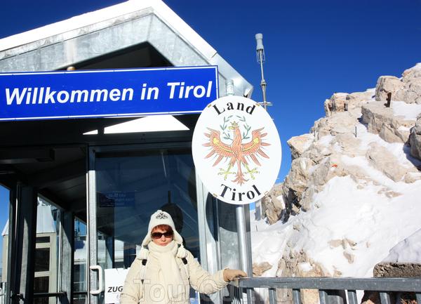 Граница Австрии и Германии на высоте 2960м и переход на канатную дорогу вниз в Австрию.