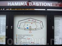 Бастион Хамина и крепость Хамина