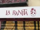 Лягушка (la ranita) это такой неофициальный символ Саламанки. Маленькая лягушка - самый популярный местный сувенир. Скульптурное изображение маленькой ...