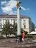 Керчь современный.Стелла с гирфоном на центральной площади