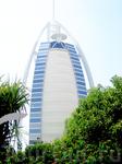 Знаменитый Burj Al Arab