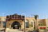 Фотография отеля Sol Y Mar Dar El Madina