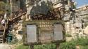 На руинах древнего города