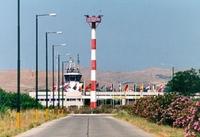 Международный Аэропорт Лемнос