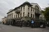 Фотография Здание Азовско-Донского банка