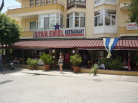 Ресторан 2 звезды (местечко куда возят туристов из Раши)!