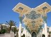 Фотография отеля Hasdrubal Prestige Djerba