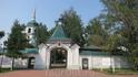 Знаменский монастырь, Иркутск.