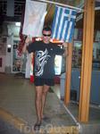 Греция - Кипр