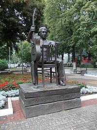 Памятник Владимиру Семёновичу Высоцкому