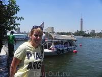 Каир. р. Нил