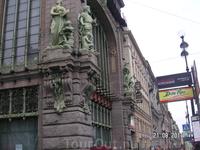 На малой Садовой. Фрагмент Елисеевского магазина
