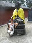 С Буддой