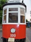 Памятник трамвайному вагону в городском саду