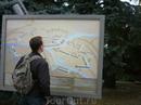 Брестская крепость. план