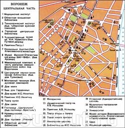 Карта центра Воронежа
