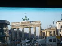 проезжаем Бранденбургские ворота.