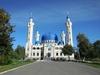 Фотография Соборная мечеть