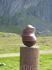 Невдалеке от поселка стоит странная скульптура. С одной стороны вид такой.