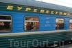 Самый недорогой и комфортный способ попасть в Нижний Новгород