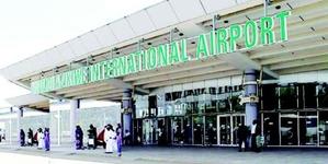 Международный Аэропорт Ннамди Азикиве