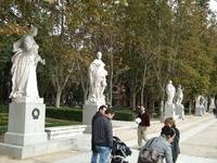 Мадрид. Площадь Орьенте. Статуи королей Испании