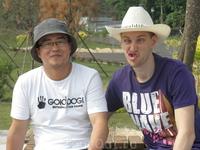 Фото 46 рассказа Яньцзы и Чанбайшань Яньцзи
