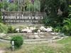 Фотография Открытый зоопарк Као Кео