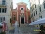 кафедральный собор Св. Богородицы