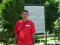 30 августа. Эфес. Могила Богоматери.