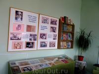 Уголок, посвященный истории одной местной школы