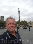 у памятника Колумбу