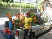 цветочница Мария и ее тропический товар