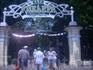 прогулка по Сочи, парк Ривьера