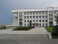 Государственное собрание