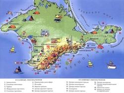 Карта городов Крыма