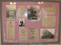 Фотография С.В.Рахманинова 1890-е годы. Издания произведений композитора. Фото похорон П.И.Чайковского.