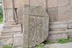 Монастырь Гошаванк В Гошаванке сохранились оригинальные образцы хачкаров. Особенно выделяются работы резчика Погоса. Лучший из них – хачкар 1291г., он ...