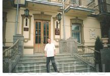 Отдых в санатории Россия в г. Ессентуки Ставропольского края